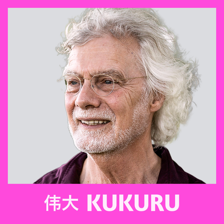 Jan Geurtz doet een Q&A en beantwoordt vragen over ego, intuïtie en (spirituele) liefde | Kukuru #87