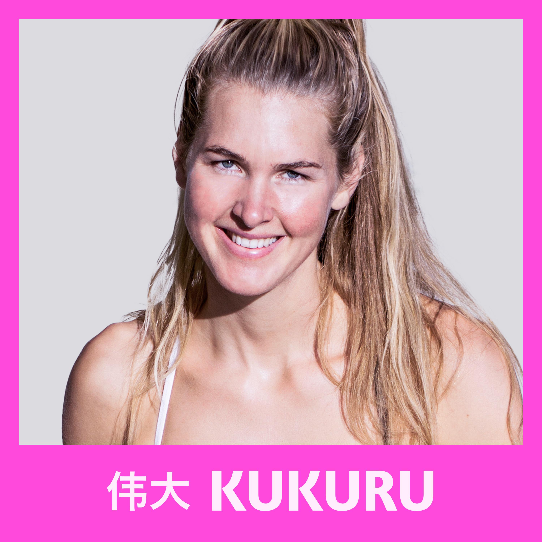 Janneke van der Meulen over een gezonde leefstijl voor iedereen. Is vegan ongezond? en afvallen | Kukuru #94