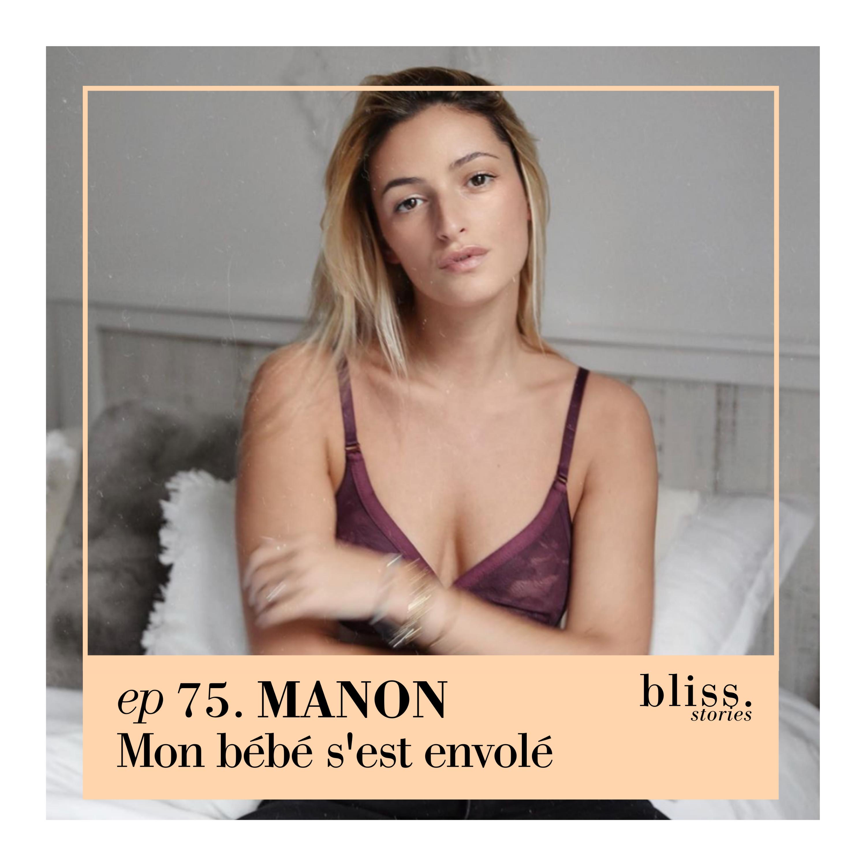 EP75- MANON, MON BÉBÉ S'EST ENVOLÉ
