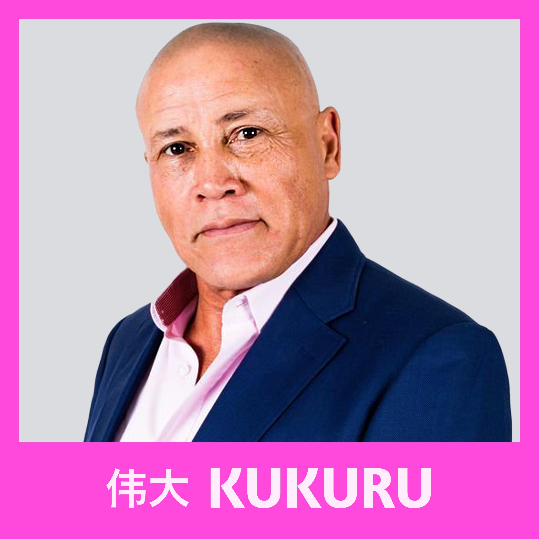 Holistisch arts Roy Martina over stressvrij leven , eigenliefde en seks | #Kukuru 73 Deel 2