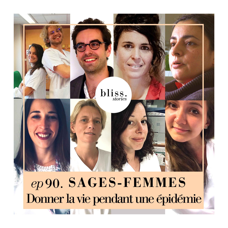 EP90 - SAGES-FEMMES, DONNER LA VIE PENDANT UNE ÉPIDÉMIE