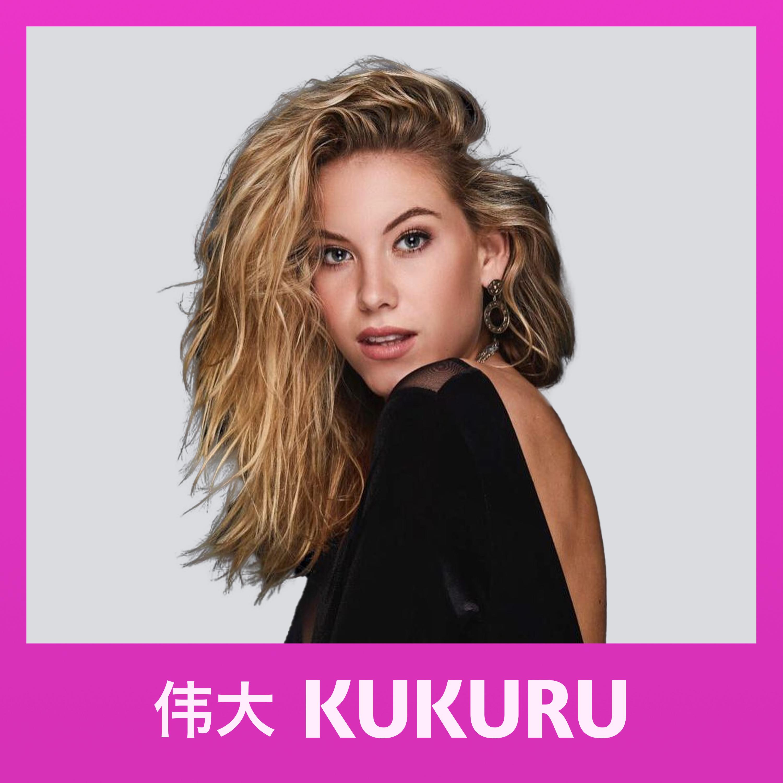 Jessie Jazz Vuijk over de kracht van vrouwen, She Flore en over sensitiviteit   Kukuru #54