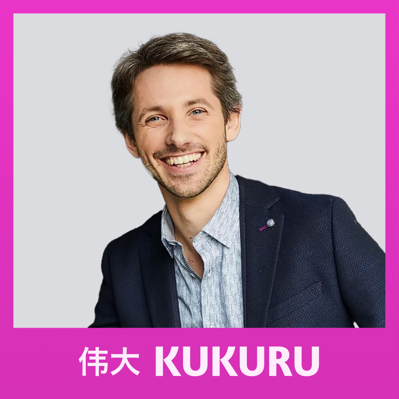 Wouter de Jong over zelfacceptatie, MindGym en je telefoon minder afleidend maken   Kukuru #57