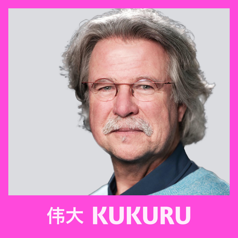 Willem Glaudemans over het openen van je hart en vergeven   #Kukuru 67