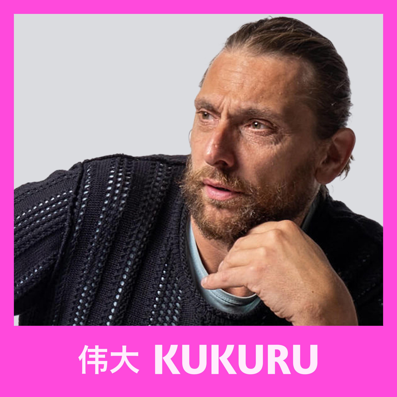 Jochem Janssen over het gebruik van drugs en innerlijke persoonlijkheid   Kukuru #71