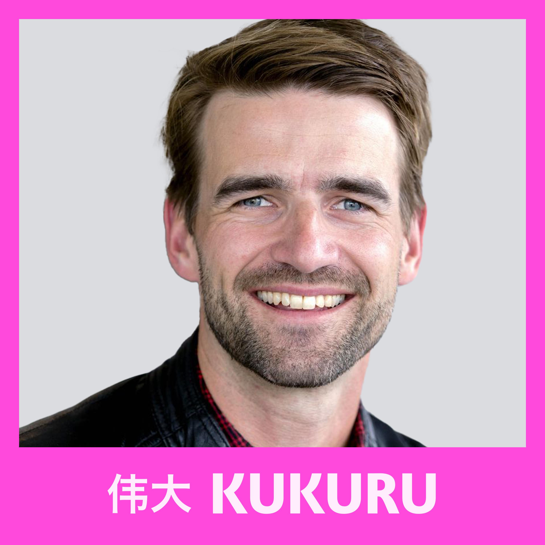 Mark Tuitert over schaatsen, loslaten, moed, falen en individuele/persoonlijke ontwikkeling | Kukuru #88